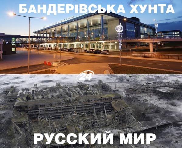 На Луганском направлении ночь прошла спокойно, - спикер АТО - Цензор.НЕТ 1944