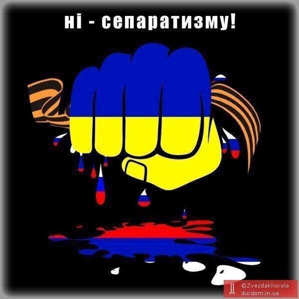 Террористы продолжают провокации, применяя против украинских сил танки, гранатометы и зажигательные боеприпасы, - пресс-центр АТО - Цензор.НЕТ 2788