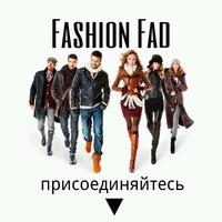 fads fashion and music of the