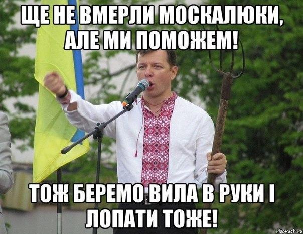 Террористы продолжают провокации, применяя против украинских сил танки, гранатометы и зажигательные боеприпасы, - пресс-центр АТО - Цензор.НЕТ 9128