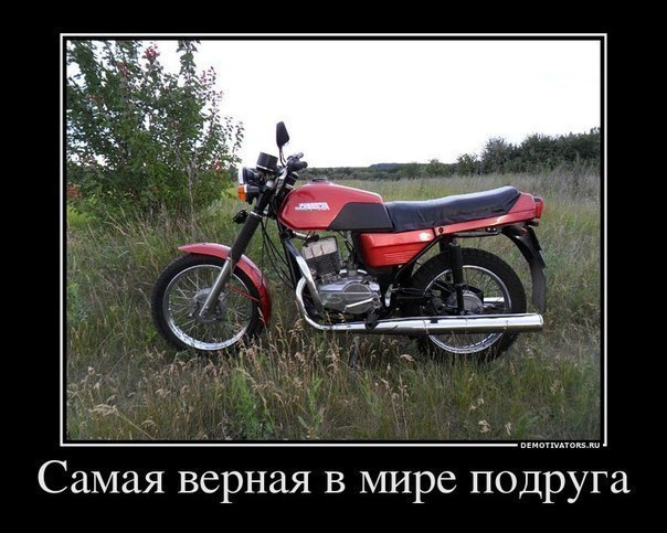 Картинки с надписями про мотоциклы ссср, днем рождения