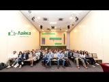 LAIKA. MASTER CLASS  | event video | #2fish_studio