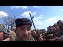 Батальон Айдар - передовая АТО Battalion Aidar, War in Ukraine