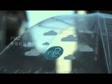 PMZ 투명 우산 캠페인
