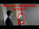 Паранормальное явление в реальной жизни - Part 1 of 6