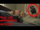 Паранормальное явление в реальной жизни - Part 6 of 6