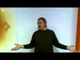 Лекция 43. (02.04.15). Курс Йога, как она есть. Автор курса М.Митюшин. Лектор Роберт Гуд . Осно...