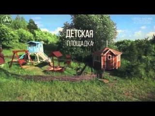 База отдыха в Чувашии Медвежий Угол реклама 2015