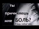 Зигмунд Фрейд Садизм и Мазохизм