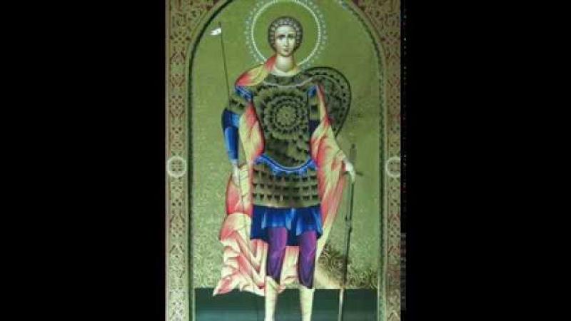 Акафист Святому Георгию Победоносцу