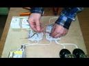 Монтаж распределительной коробки распаечной коробки Подключение двухклавишного выключателя