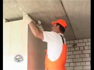 Монтаж стен и перегородок из пазогребневых плит.mp4