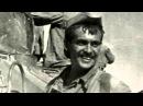 Песни Афгана. К.Медведев - Уходит в ночь армейская разведка