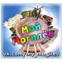 my_mogilev