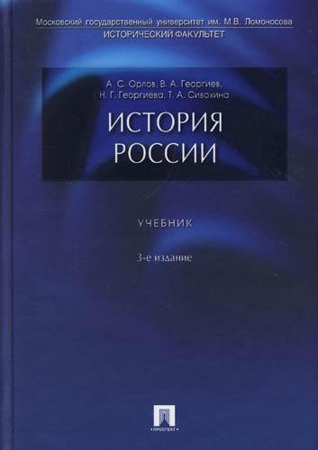 Инвестиции Е.И. Орлова Учебник