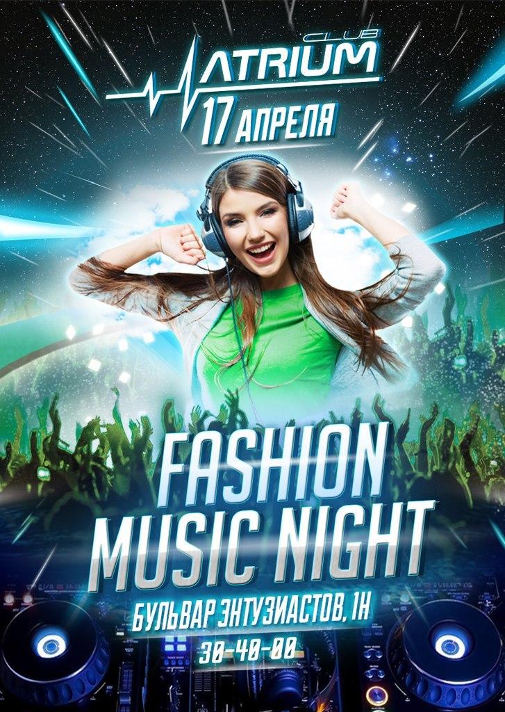 """Афиша Тамбов 17 апреля """"Fashion music night"""" Atrium club"""