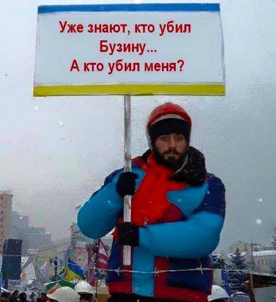 Шокин создал объединенную группу ГПУ, СБУ и МВД для расследования событий в Мукачево - Цензор.НЕТ 2008