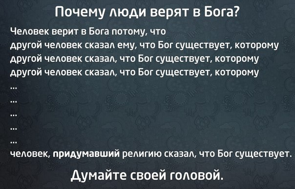 https://pp.vk.me/c623216/v623216359/53e9/TCwrEoijzyQ.jpg