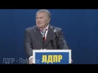 Владимир Жириновский с легендарной лекцией про Украину!