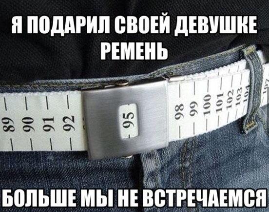http://cs14107.vk.me/c623216/v623216530/1441d/mnaH8lOptro.jpg