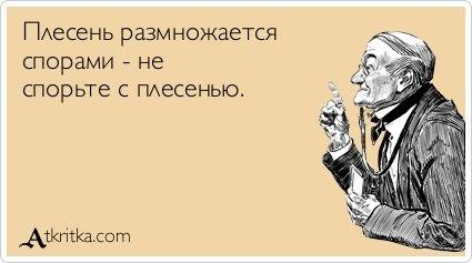 На оккупированной части Донбасса 317 тыс. пенсионеров не обратились по поводу восстановления соцвыплат, - Рева - Цензор.НЕТ 6625