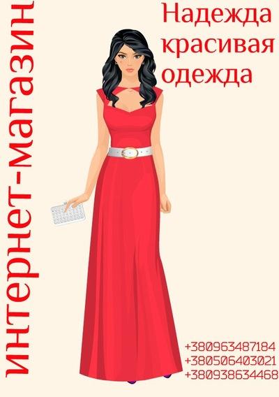 Как выбрать Турецкая одежда