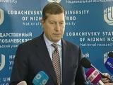 Студенты ННГУ в неформальной обстановке пообщались с главой города Олегом Сорокиным