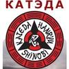 Школа ниндзя Катэда