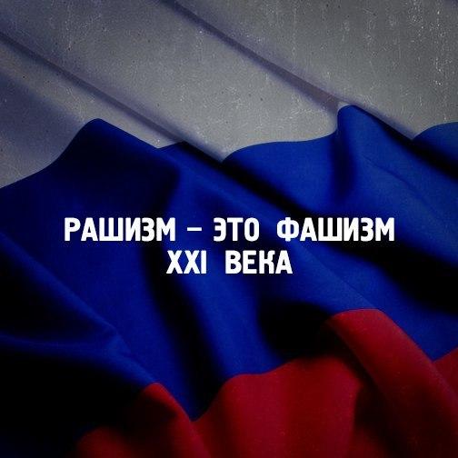 Украина ожидает от России конкретных шагов по выполнению резолюции ПАСЕ, - МИД - Цензор.НЕТ 4380
