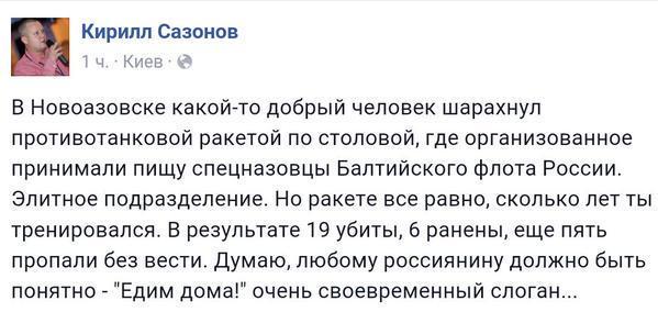 Террористы трижды пытались прорвать оборону украинских войск в Марьинке и на Луганщине. Все атаки успешно отбиты, - пресс-центр АТО - Цензор.НЕТ 4866