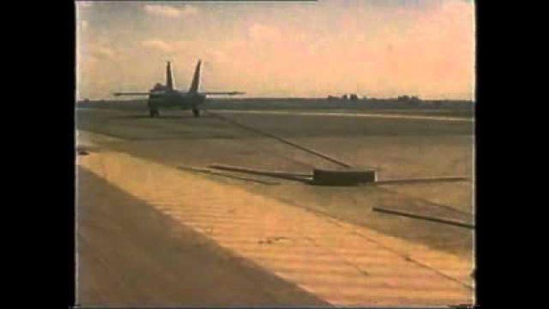 НИТКА. Наземный испытательный учебно-тренировочный комплекс. Фильм 1 (1983)