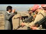 Kurtlar Vadisi Irak Fragmani