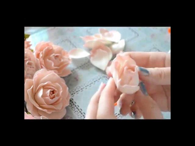 Мастер-класс цветы из фома мастер класс видео
