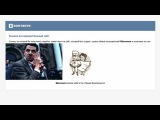 Пиарим.биз - как обойти блокировку рефссылки в Вконтакте