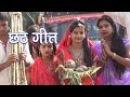काँच ही बांस के बहंगीया ❤❤ Bhojpuri Chhath Geet - New Bhajan 2015 ❤❤ Kajal Anokha [HD]