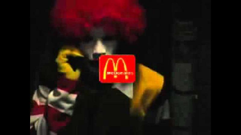 Криповая реклама МакДональдс