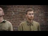 Дорога на Берлин (2015) Трейлер