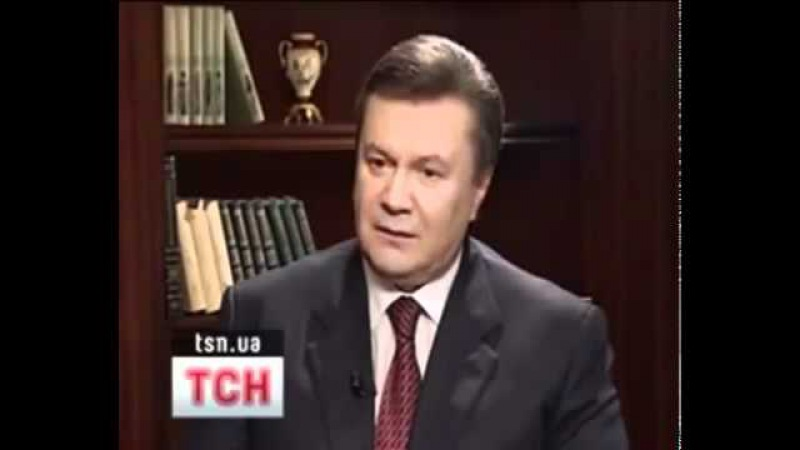 Антибиотик дрюкает Януковича.flv