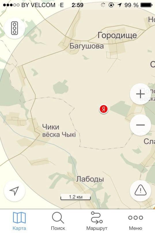 Федя Забелло | Минск