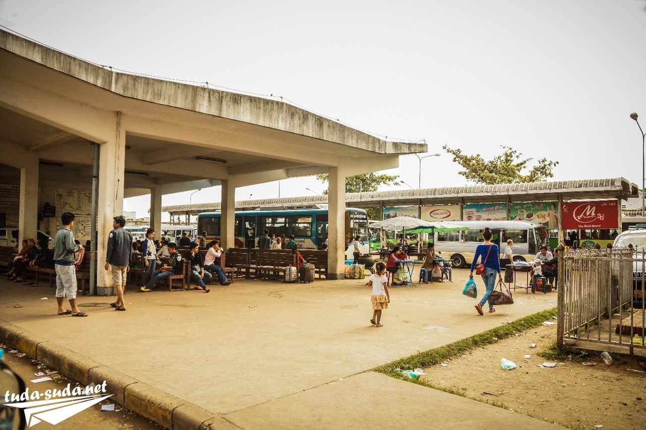 Автовокзал Вьентьяна