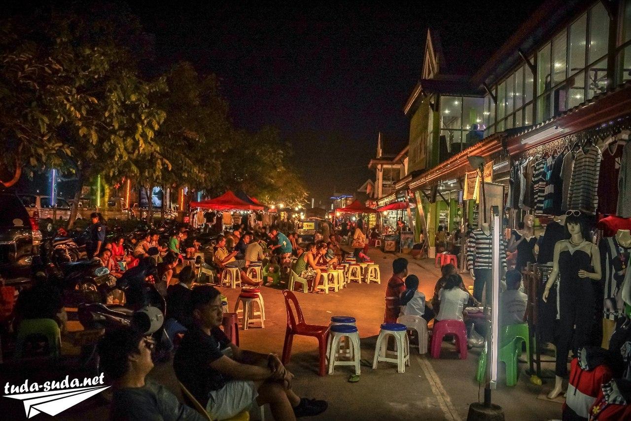 Люди Лаос