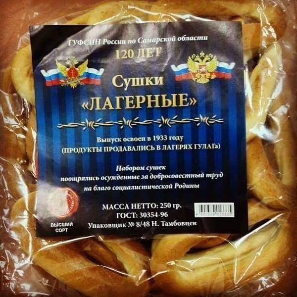 В России суд продлил арест экс-нардепа Шепелева до 20 сентября - Цензор.НЕТ 7978