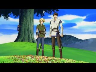 Отныне Мао, король демонов! 2 сезон 5 (44) серия (озвучка Persona99) Kyou Kara Maoh!