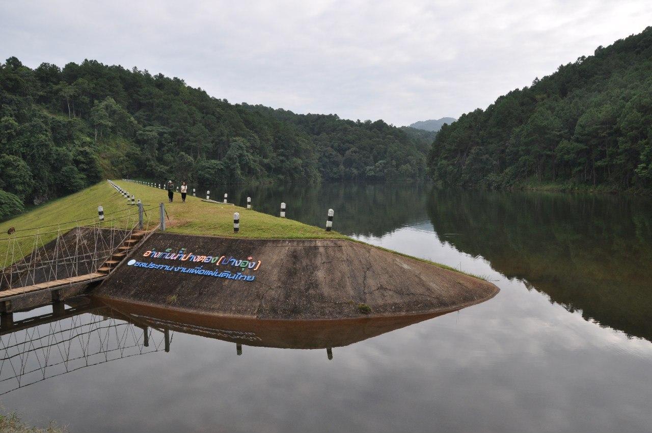 водохранилище Pang Oung
