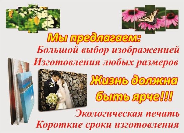 постеры фотообои: