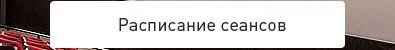 www.kino-mir.ru/