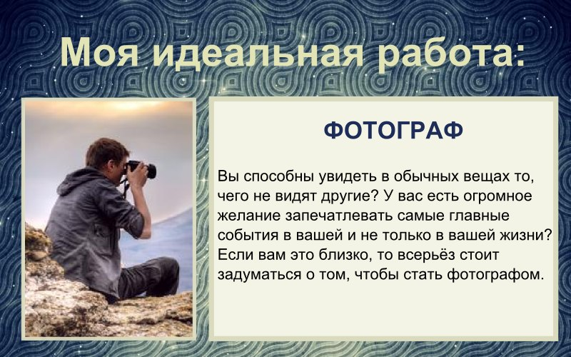 Таня Селезнева | Санкт-Петербург