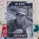 Марк Коногорский фото #39