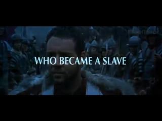 Трейлер фильма Гладиатор (2000) на русском языке