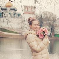 Горбунова Катерина